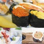 減農薬米のシャリと、新鮮なネタが自慢!「匠鮨(たくみずし)」
