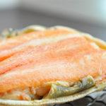 北海道の食べる・飲む!「HOKKAIDO 和食七輪 ひやまる」