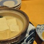 塩麹メニューと日本酒が楽しめる店 「味和久(みわく)」